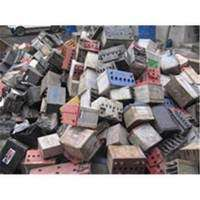 Drained Lead Acid Battery Scrap Manufacturers
