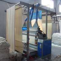 Fabric Shearing Machine Manufacturers