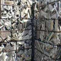 铝挤压废料 制造商