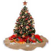 圣诞树裙 制造商