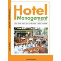 酒店管理书籍 制造商