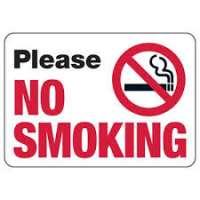 没有吸烟迹象 制造商