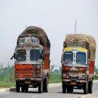 农产品运输服务 制造商