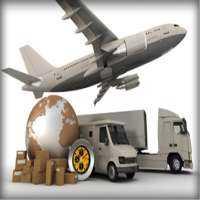 运输管理服务 制造商
