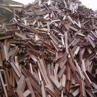 Metal Scrap Manufacturers - Metal Scrap Wholesale Suppliers