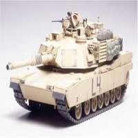 坦克玩具 制造商