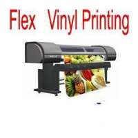 Flex乙烯基印刷 制造商