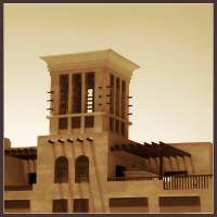Wind Tower Manufacturers