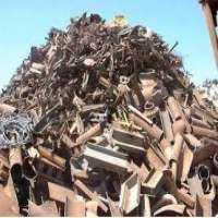 工业废料 制造商
