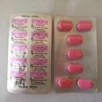 红霉素乙基琥珀酸盐 制造商