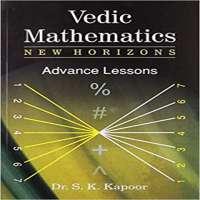 吠陀数学书籍 制造商