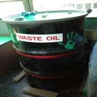 废油 制造商