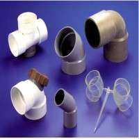 塑料成型产品 制造商