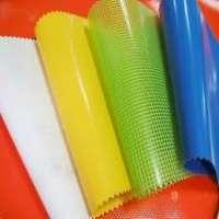 PVC涂层织物 制造商