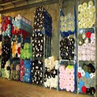 织物批次 制造商