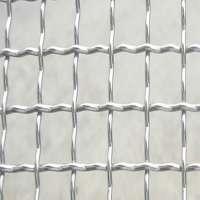 轧花丝网 制造商