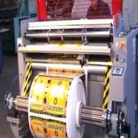 泡沫横幅印刷 制造商