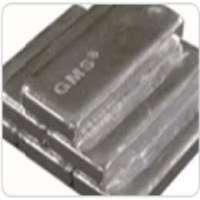 Indium Ingot Manufacturers