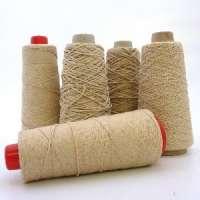 Silk Noil纱线 制造商