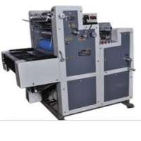 Single Colour Printing Manufacturers