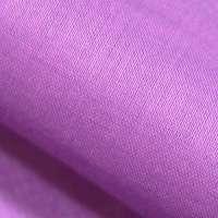 棉纱 制造商