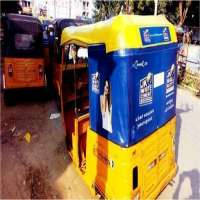 Auto Rickshaw Advertising Services Manufacturers