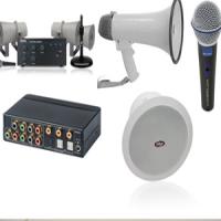 公共广播系统 制造商
