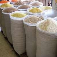grain bags Manufacturers