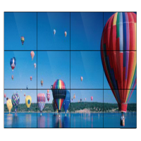 Large Format Display Manufacturers