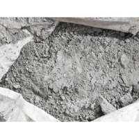 拉法基水泥 制造商