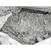 沙克提水泥 制造商