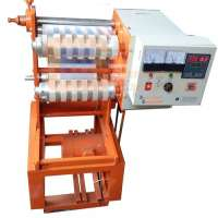 BOPP Tape Making Machine Manufacturers