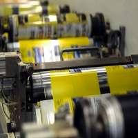 包装印刷服务 制造商