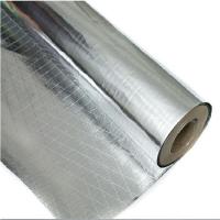 铝箔绝缘 制造商