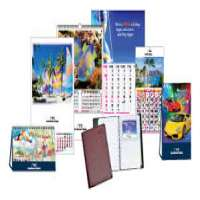 日历印刷 制造商