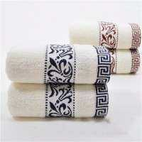 Embroidered Cotton Towel Manufacturers