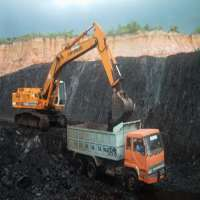 煤炭采购咨询 制造商