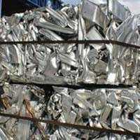 铝UBC废料 制造商