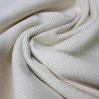 棉罗纹针织面料 制造商
