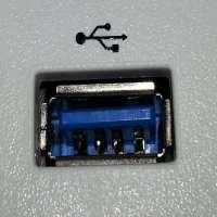 USB端口 制造商