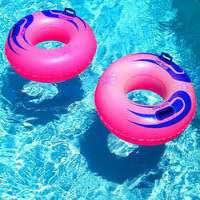 Swim Tubes Manufacturers