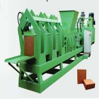 Coco Peat Machine Manufacturers