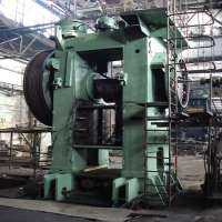 Used Press Machine Manufacturers