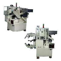 Confectionery Packaging Machine Manufacturers