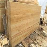 Teakwood Sandstone Manufacturers