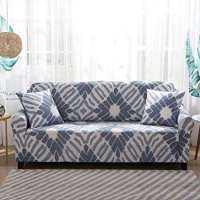印花沙发套 制造商