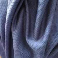 涤纶衬衫面料 制造商