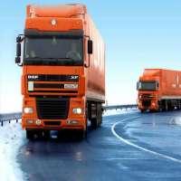 国内运输服务 制造商