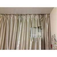 Curtain Cover Manufacturers