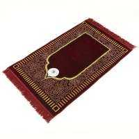 Prayer Carpet Manufacturers